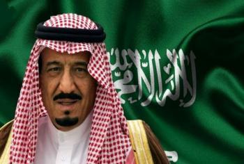"""وحشت """"اسراییل"""" از سخنرانی غافلگیرانه پادشاه عربستان!"""