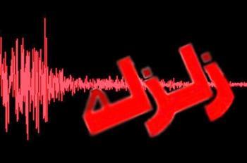 آیا تمام تهران با زلزله از بین می رود؟/ خطرناکترین و امنترین مناطق تهران از نظر زمینلرزه