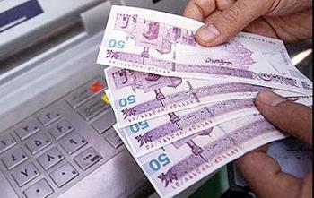 پیشنهاد نماینده مجلس به دولت درباره افزایش یارانهها به یک شرط