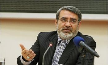 تهیه برنامه ویژه برای زلزله در تهران