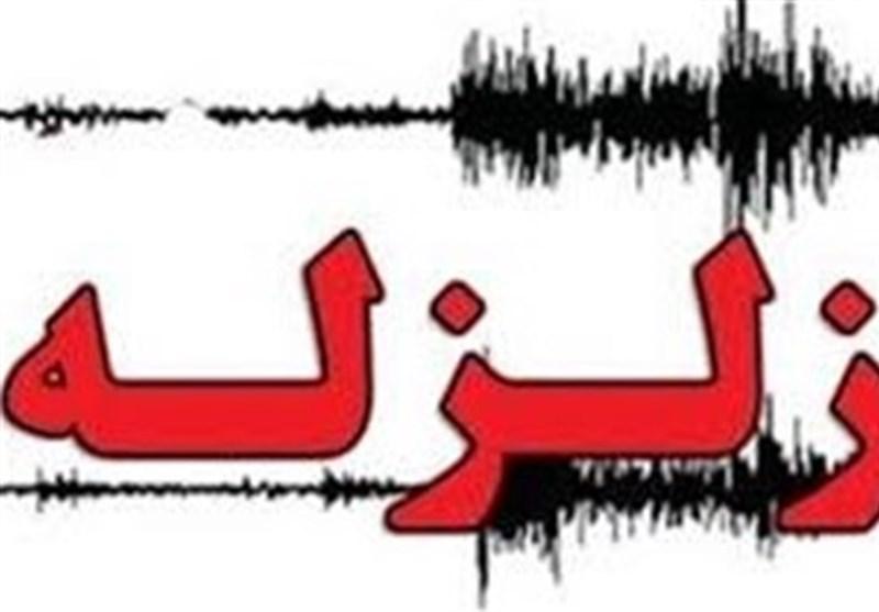 مهم/ پس لرزه دوباره تهران را لرزاند + مشخصات