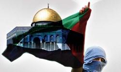 دولت مکلف به حمایت از قدس شریف بهعنوان پایتخت همیشگی فلسطین شد