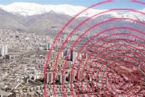 زلزله احتمالی تهران فاجعه بار است