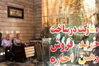 وضعیت مسکن در تهران پس از زلزله