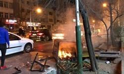 شهادت یک پاسدار در درگیریهای اصفهان