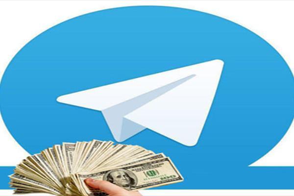 درآمد تلگرام ازکجا تامین میشود؟