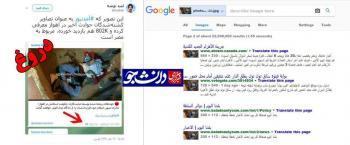 مصریهایی که در اغتشاشات اهواز کشته شدند!+عکس