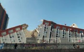 ساخت خانه ضدزلزله در کمتر از ۲۴ ساعت! +فیلم