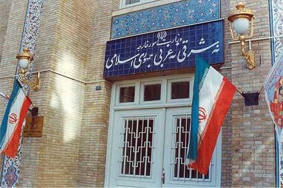 توضیح وزارت خارجه درخصوص الحاق ایران به پالرمو