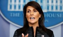آمریکا حفظ برجام را به اقدام جامعه بینالملل علیه برنامه موشکی ایران مشروط کرد