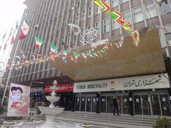 لابی های سنگین برای انتخاب شهردار جدید تهران