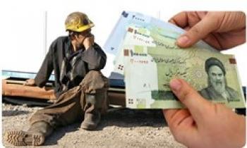 مذاکرات 5+1 برای تعیین مزد 13 میلیون کارگر+ عکس