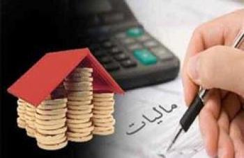 میزان معافیت مالیاتی حقوق کارمندان مشخص شد