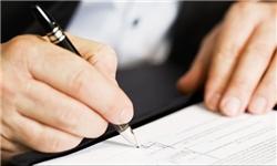 آغاز به کار سامانه آنلاین ثبت دادخواست با هدف شناسایی قراردادهای سفید امضا