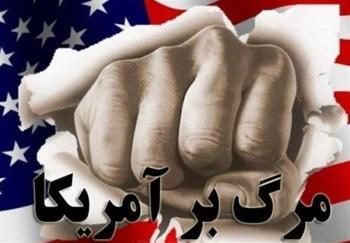 چرا ژاپنی ها مرگ بر آمریکا نمی گویند!؟
