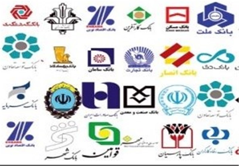 چرا بانک های ایران هنوز تحریم هستند؟