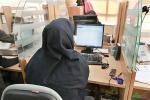 کارمندان لیسانسه بخوانند