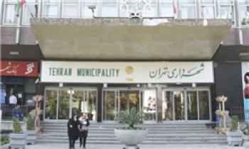 استعفاهای قطاری در شهرداری بعد از استعفای نجفی
