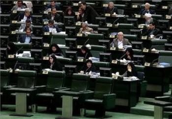 نامه ۲۰۰ نماینده مجلس به رهبر انقلاب درباره برجام +اسامی