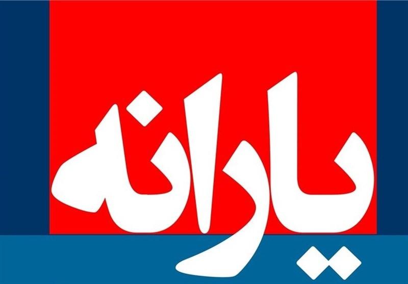 یارانه هر ایرانی به ۴ میلیون تومان رسید