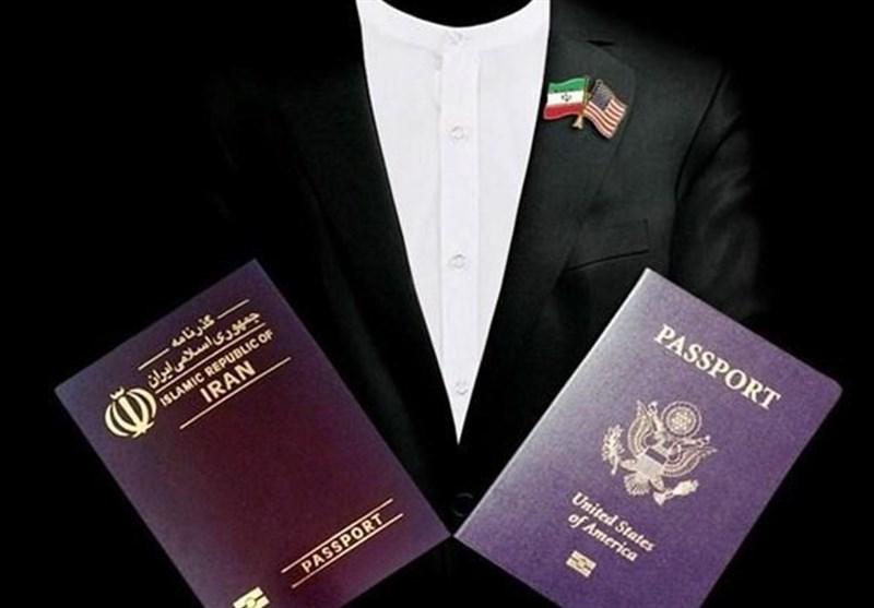 اسامی ۱۰۰ «مدیر دوتابعیتی» به دادستانی کشور ارسال شد