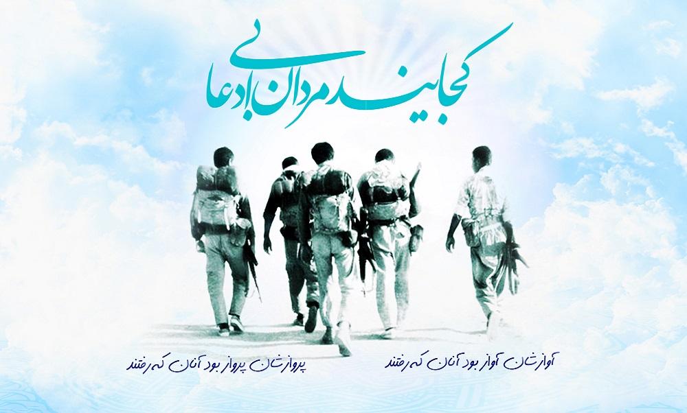 اخراج هزاران ایرانی مقیم عراق !