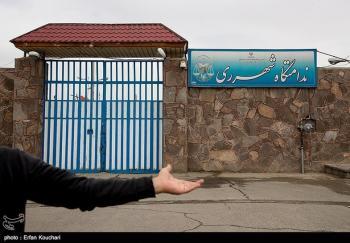 اولین تصاویر از تنها زندان زنان در ایران