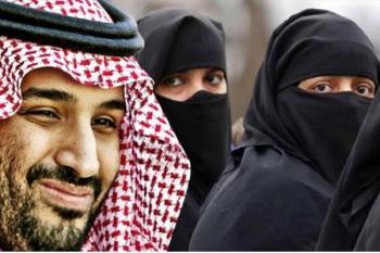 حمله ای دیگر به ولیعهد عربستان!