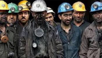 معدنکاران یورت یکسال پس از انفجار