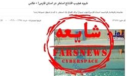 ماجرای عجیب افتتاح استخر با کتوشلوار !!؟؟+تصاویر
