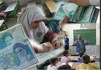 شهریه ۲۲میلیونی برخی مدارس برای ثبتنام پایه دوازدهم