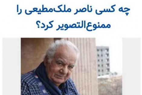 ملکمطیعی و حزباللهیهای پختهشده