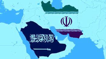 اعلام جنگ  اقتصادی عربستان علیه ایران