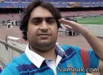 جسد خبرنگار ایرانی پیدا شد + عکس
