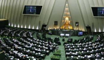 طرح تشکیل دو وزارتخانه جدید در مجلس کلید خورد
