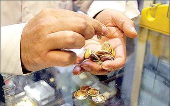 دیوانگی شبانه  روزی قیمت سکه