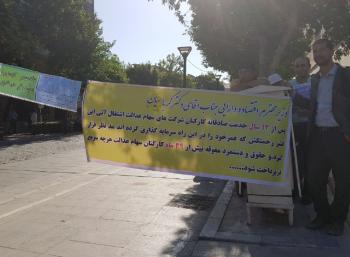 اعتراض کارکنان تعاونیهای سهام عدالت به ۳۹ ماه نگرفتن مزد