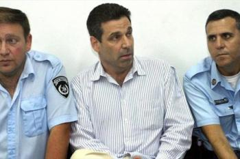 وزیر اسرائیلی به اتهام جاسوسی برای ایران بازداشت شد+عکس