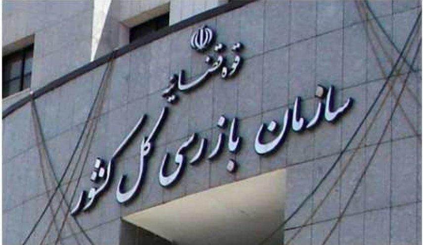 سازمان بازرسی در ایران خودرو مستقر شد/ آغاز تغییرات بازار از هفته آینده