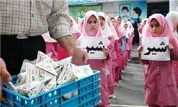 شیر مدارس با دو سال وقفه از مهر امسال توزیع میشود