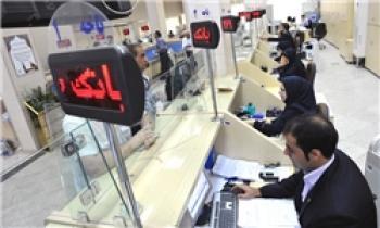 چهار دغدغه مهم مراجع تقلید درباره نظام بانکداری