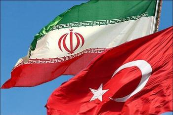 عزم جدی ترکیه دربارۀ ایران