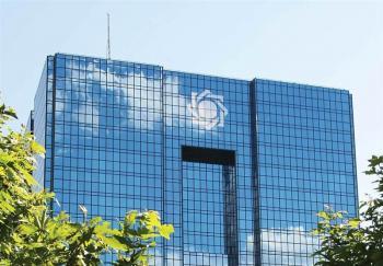 معرفی جایگزین سیف تا آخر هفته/ چه کسانی از بانک مرکزی می روند؟