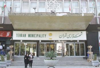 فهرست مدیران بازنشسته شهرداری تهران محرمانه شد؟!