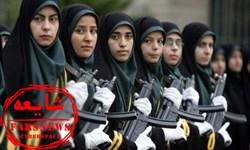 دختران ایرانی هم به سربازی می روند!؟