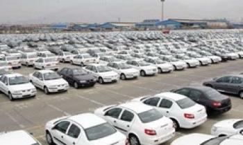 قیمت خودروهای داخلی برای امروز اعلام شد
