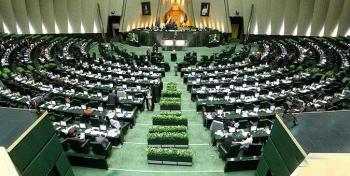 سه اقدام عجیب نمایندگان مجلس در جلسه امروز