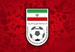 پیشنهاد تازه به فدراسیون فوتبال ایران برای بازی دوستانه با آرژانتین