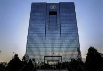 سیاستهای جدید بانک مرکزی برای مدیریت بازار ارز