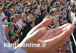 اهمیت و فضیلت روز جمعه در اسلام
